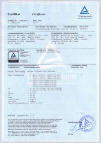 TUV Certificate - Surge Protective Device SLP40-275 series